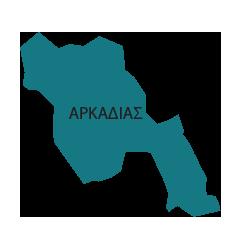 KTIMATOLOGIO-ARKADIA