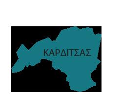 KTIMATOLOGIO-KARDITSA