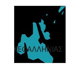 KTIMATOLOGIO-KEFALLONIA