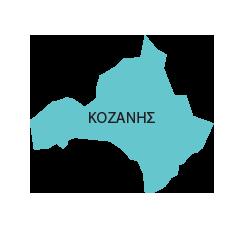 KTIMATOLOGIO-KOZANI