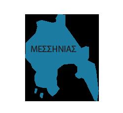 KTIMATOLOGIO-MESSHNIA