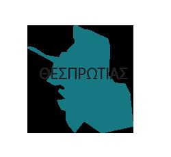KTIMATOLOGIO-THESPROTIA