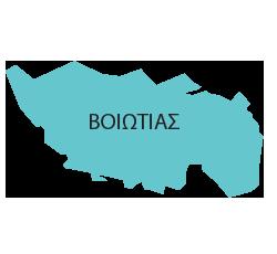 KTIMATOLOGIO-VOIOTIAS