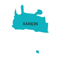KTIMATOLOGIO-XANIA